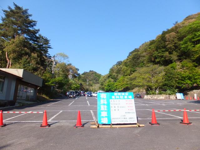 朝明渓谷 駐車場