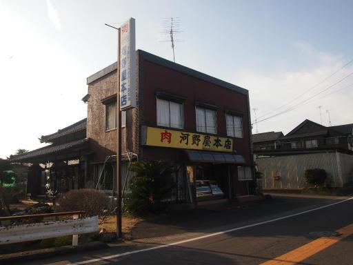 20150221・三ヶ島散歩16