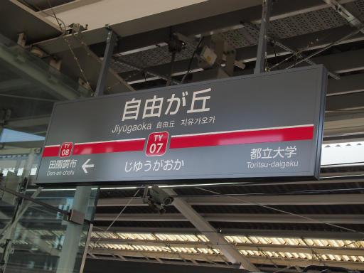 20150328・桜坂1-05