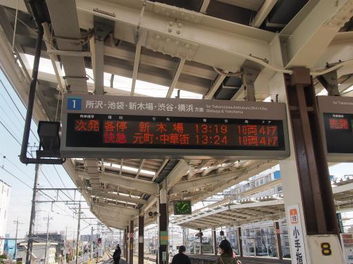 20150328・桜坂1-02