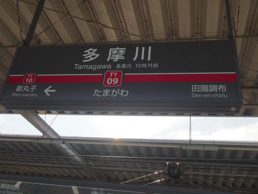 20150328・桜坂1-10