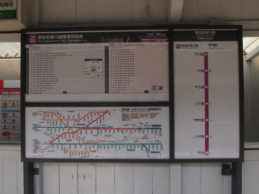 20150328・桜坂1-24
