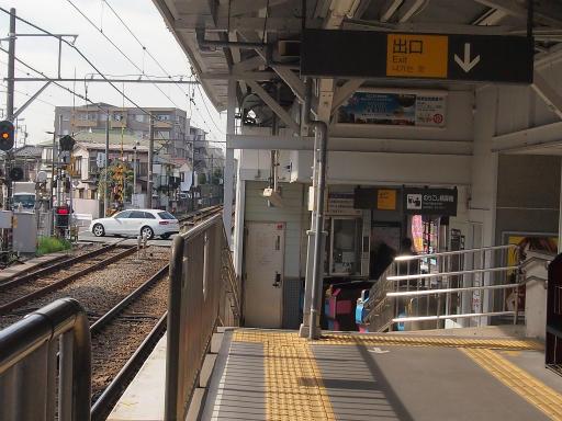 20150328・桜坂1-23