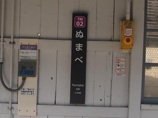 20150328・桜坂1-22