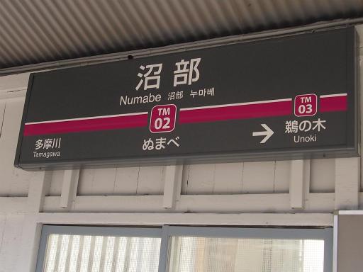 20150328・桜坂1-20