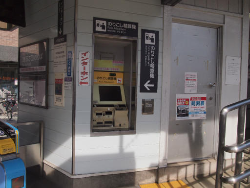 20150328・桜坂1-27