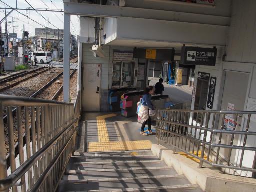20150328・桜坂1-25