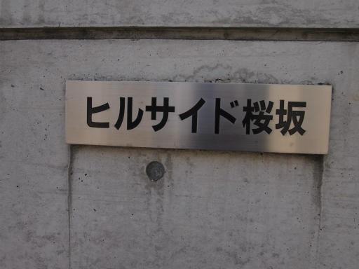 20150328・桜坂2-04