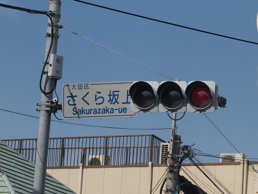 20150328・桜坂2-24