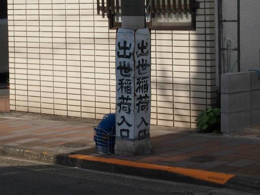 20150328・桜坂3-18