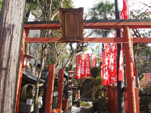 20150328・桜坂3-22