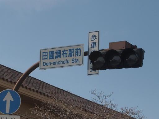 20150328・桜坂4-15