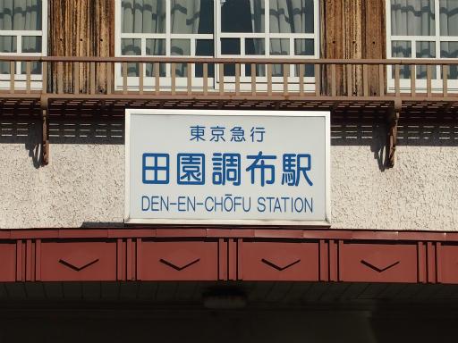 20150328・桜坂5-08