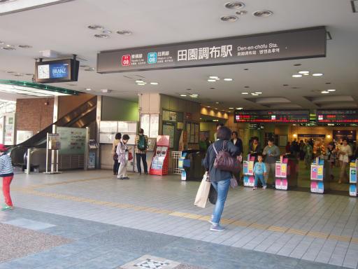 20150328・桜坂5-13