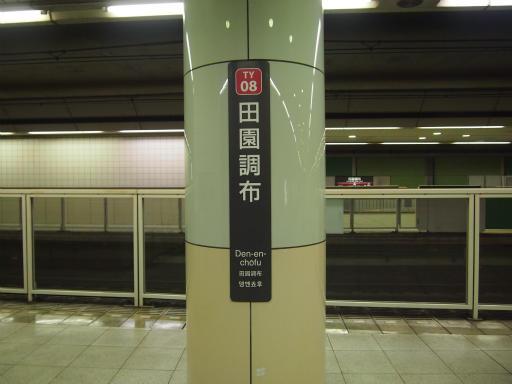 20150328・桜坂5-21