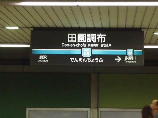 20150328・桜坂5-19
