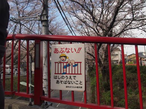 20150328・桜坂空09