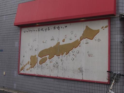 20150328・桜坂ネオン10