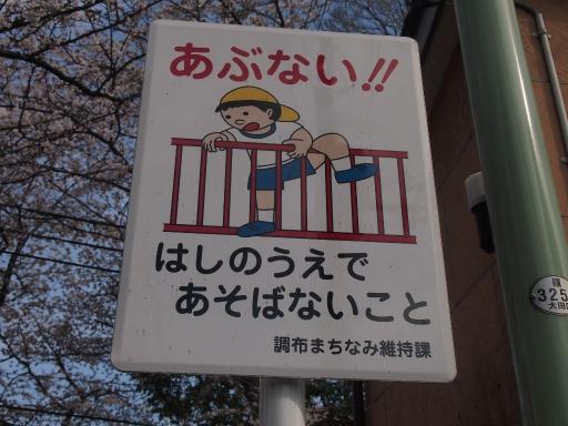 20150328・桜坂ネオン07