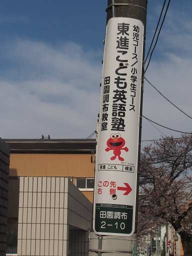 20150328・桜坂ネオン18