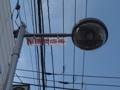 20150328・桜坂ネオン15