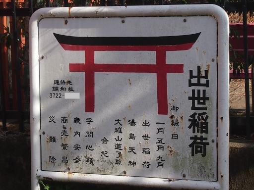 20150328・桜坂ネオン20