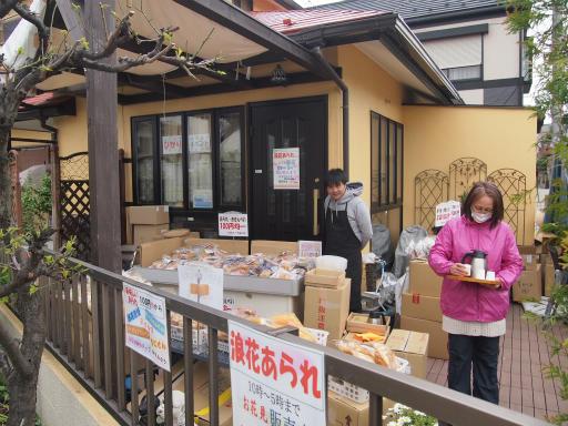 20150410・妙正寺川1-18