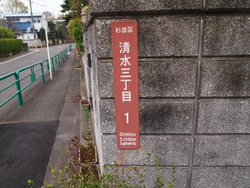 20150410・妙正寺川1-17
