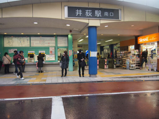 20150410・妙正寺川2-24