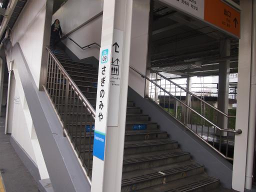20150410・妙正寺川駅04