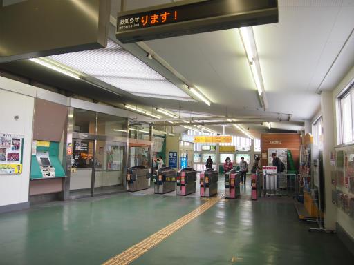 20150410・妙正寺川駅06