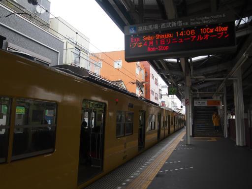 20150410・妙正寺川駅01・鷺ノ宮