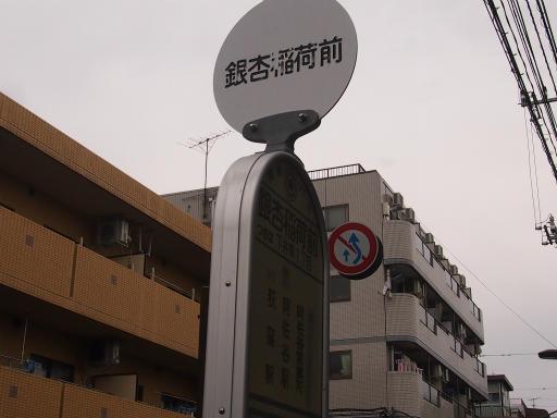 20150410・妙正寺川駅10