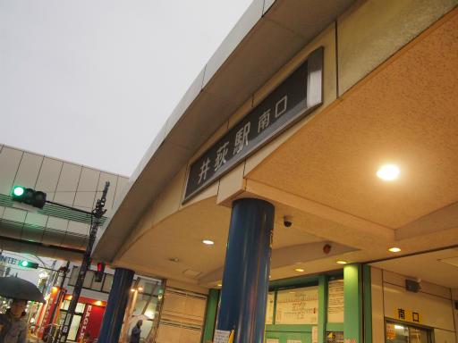 20150410・妙正寺川駅16