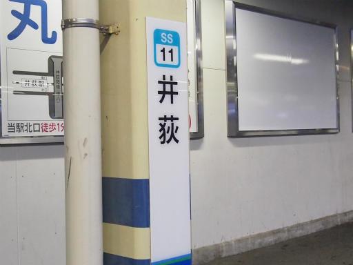 20150410・妙正寺川駅21