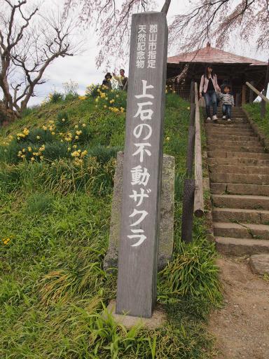 20150419・福島1-17