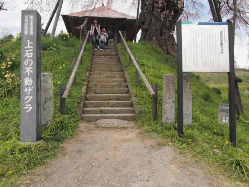 20150419・福島1-15