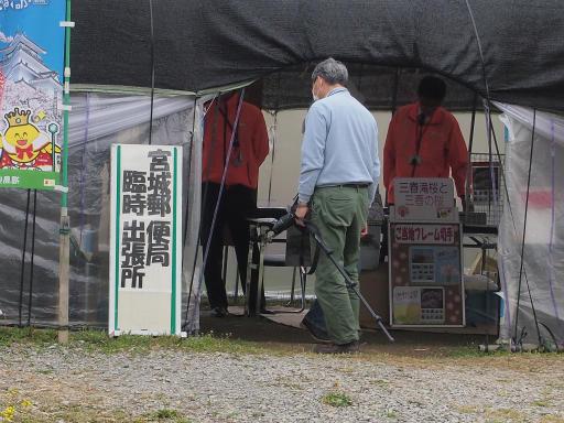 20150419・福島1-23