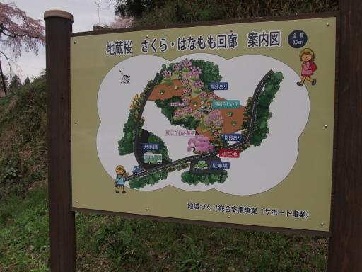 20150419・福島2-10・大