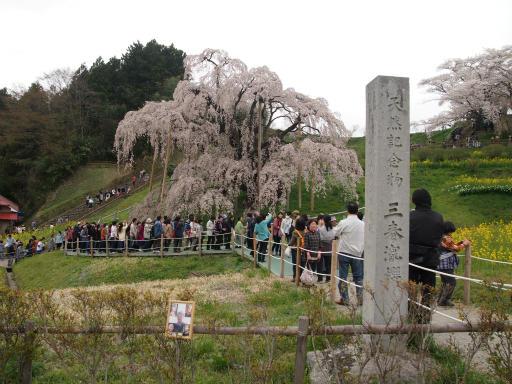 20150419・福島3-18