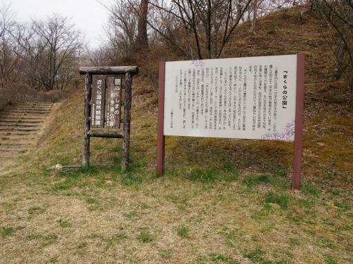 20150419・福島3-21・大