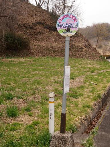 20150419・福島3-25