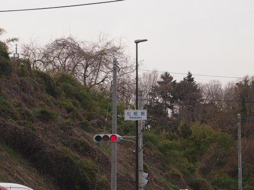 20150419・福島3-35