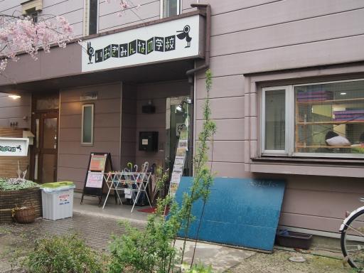 20150410・妙正寺川ネオン3-1