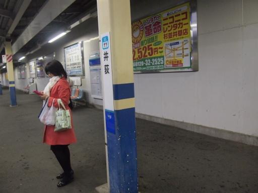 20150410・妙正寺川鉄05