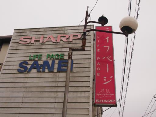 20150419・福島4-06