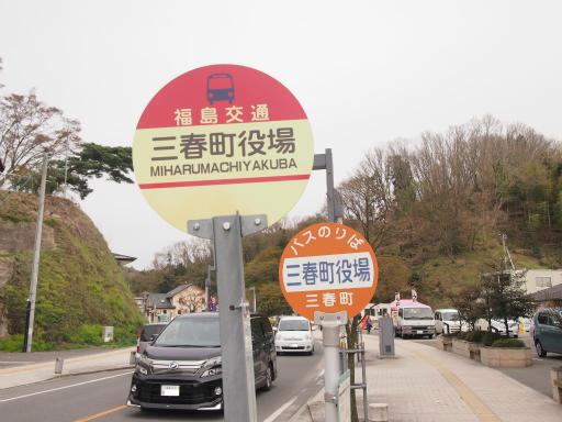 20150419・福島4-03