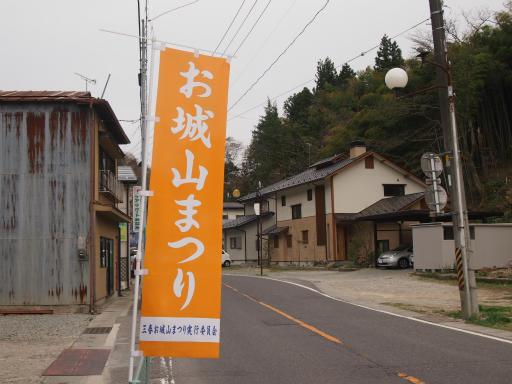 20150419・福島4-07