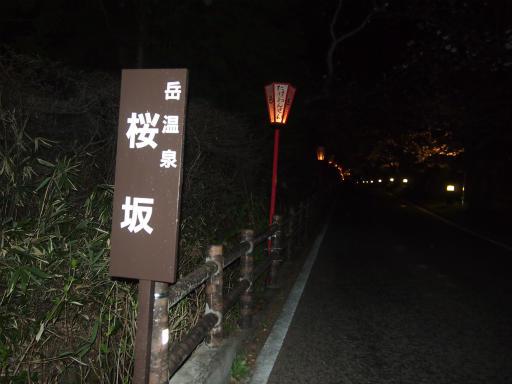 20150419・福島5-06