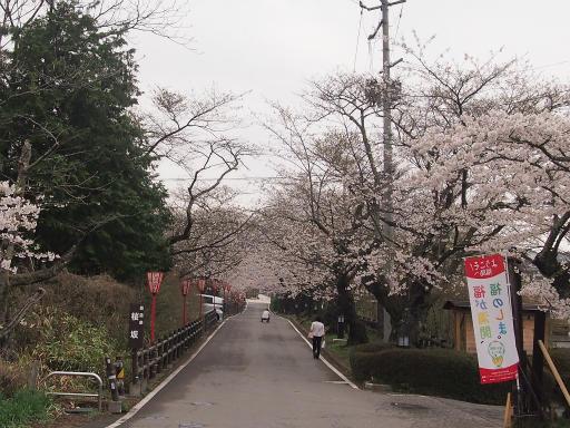 20150419・福島5-28